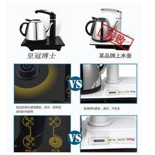 自動上水壺電熱水壺燒水泡茶抽水式家用電壺電茶爐茶具隨手泡