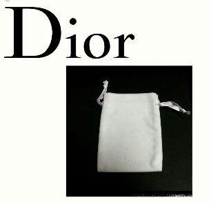 Dior 迪奧 白色絨布束口袋