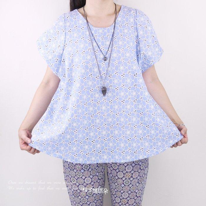 正韓 拼接花朵拋拋袖傘版上衣(天藍色、粉色) ~惠衣。桔子瑪琪朵