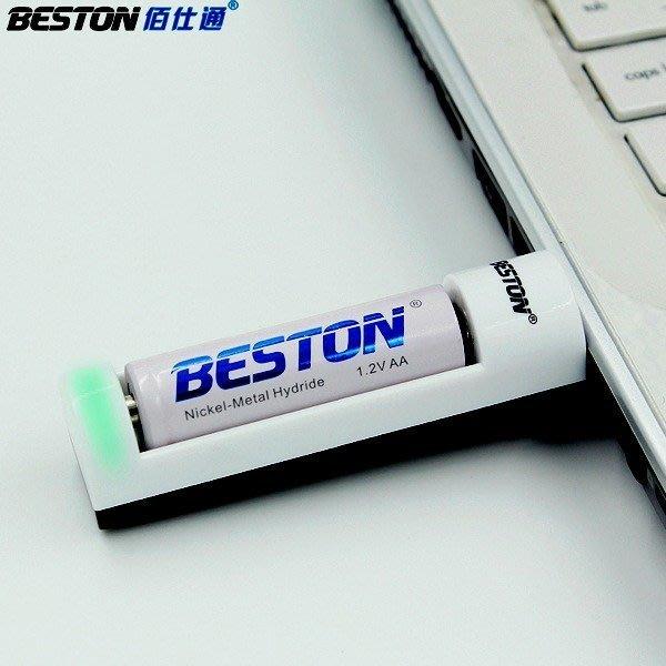5Cgo【權宇】BESTON佰仕通USB電池充電器+兩顆AA 5號1100mAh低放鎳氫電池 歡迎隨機贈品大量批發 含稅