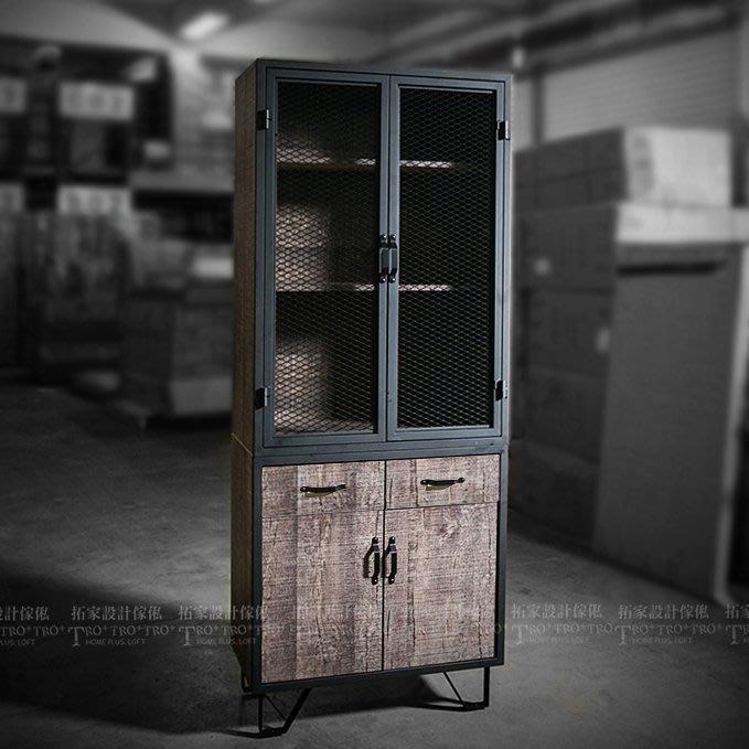 【拓家工業風家具】深刻木紋鐵網中抽四門書櫃/LOFT辦公室美式復古客廳抽屜櫃層架/北歐民宿收納櫃