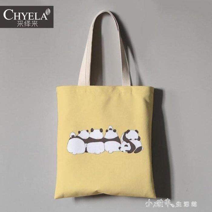 卡通可愛動物簡約手繪插畫手提折疊帆布包環保購物袋AQ