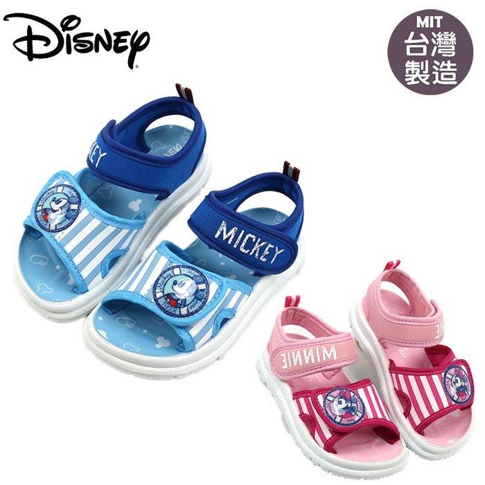 童鞋/正版Disney迪士尼米奇直紋可調式涼鞋 藍.粉14~18號(119341)