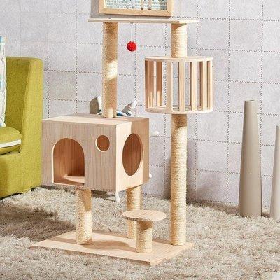 哆啦本鋪 中小型實木貓爬架劍麻貓窩貓房子貓抓柱貓玩具寵物用品 D655