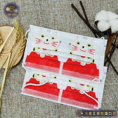 現貨~甜甜價出清 可愛雙白貓 成人口罩 貓咪口罩 1盒30入