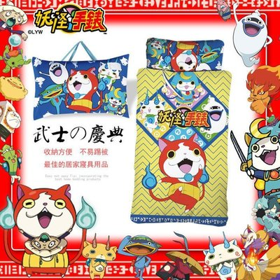 兒童睡袋,無鋪棉款,台灣製多款卡通正版授權,妖怪手錶(海棉寶寶.波力.老皮.喜羊羊.變形金剛)