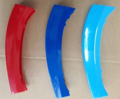 台中bbcar BMW X3 F25 改裝水箱罩中網  7片參考 圖片 三色水箱護罩飾條 三色卡扣 三色飾條