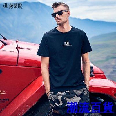 百貨 夏季新款中國風短袖T恤青創意趣味印花半袖上衣潮 CLBH
