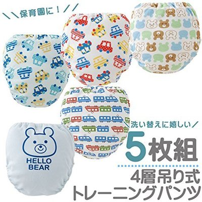 日本代購  Chuckle Baby 男生四層吊式幼兒訓練學習褲  戒尿布 五件組 預購