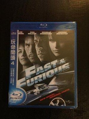 (全新未拆封)玩命關頭4 Fast & Furious 4 藍光BD(得利公司貨)限量特價