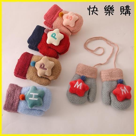 兒童棉手套  寶寶手套保暖加厚可愛卡通手套