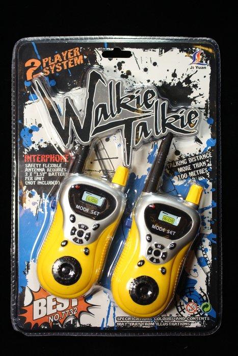 佳佳玩具 -----  益智玩具 兒童 無線對講機 100公尺 【CF92550】