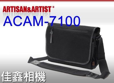 @佳鑫相機@(全新品)日本Artisan&Artist ACAM7100 相機背包(小型)Leica適用 可刷卡~免運!