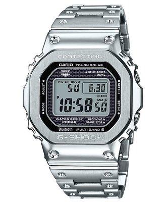 【金台鐘錶】CASIO卡西歐G-SHOCK 全不鏽鋼 藍牙 六局電波 太陽能 GMW-B5000D-1