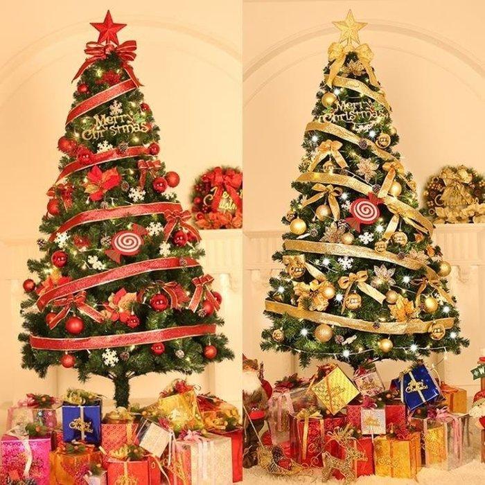 YEAHSHOP 圣誕樹套餐圣誕樹擺件Y185