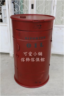 (台中 可愛小舖)工業風紅色油桶造型一門三格收納桶置物桶擺飾裝飾玄關營業場所店門口主題餐廳碗盤桶飯店民宿旅館居家