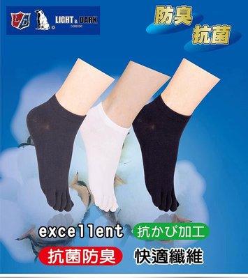 【e`Best 貝絲特彈性襪】抗菌防臭健康機能船行五趾襪 [6入組]