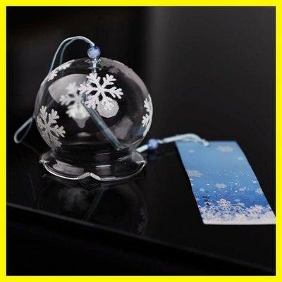 店長嚴選日式和風手工彩繪玻璃風鈴掛飾創意家居飾品情人節禮物送同學朋友