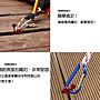 (買10送1)棧板專用魚骨釘  //木棧板神器