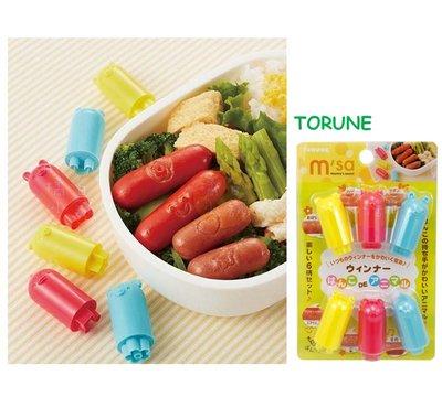 【橘白小舖】日本進口 msa 印章式 小香腸 壓模 香腸 模具 Torune 鑫鑫腸