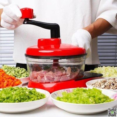 日和生活館 多功能切菜器碎菜絞肉機手動家用餃子餡絞菜機蒜泥器神器廚房用品S686