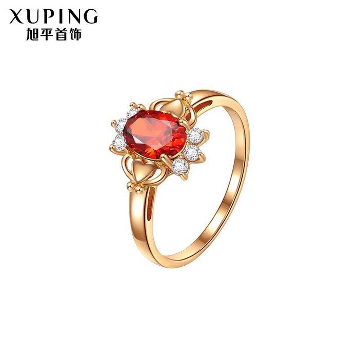 乾一紅綠寶石色女士戒指時尚個性韓版食指關節裝飾品情侶女友媽媽指環