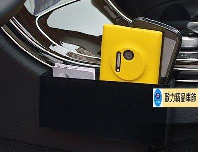 ~歐力車飾~賓士 BENZ C系 置物盒 C系 椅縫置物架 C系 收納盒 C系 椅縫收納盒