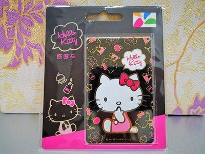 20小時出貨Hello Kitty悠遊卡粉嫩金 7-11全家萊爾富OK可儲值及付款 三麗鷗凱蒂貓HELLO KITTY