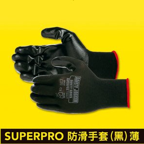 【含稅】Safety Jogger SUPERPRO 防滑透氣彈性工作手套-黑色(薄)