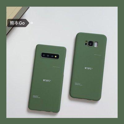 手機殼 簡約港風迷彩綠三星S10+手機殼S9+磨砂S8硬殼5G版Note10+/Note9/8 木子潮衣閣