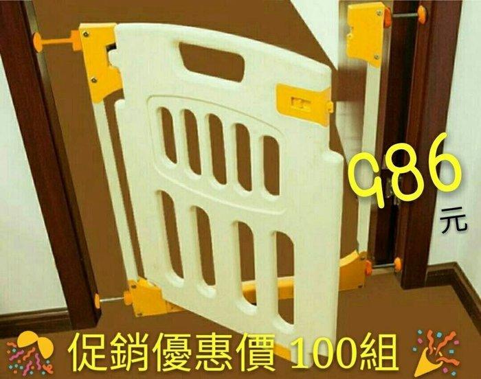 小乖乖123 百貨館主門十追加條2台灣製造雙向自動上鎖 樓梯、房間˙安全柵欄 安全圍欄兒童幼童小孩 嬰兒寵物
