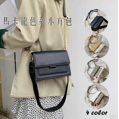韓國連線 馬卡龍 復古 皮革 側背包 小側背包 斜背包 手提包 方包 肩背包 小方包 包包 女包 托特包 小ck風格