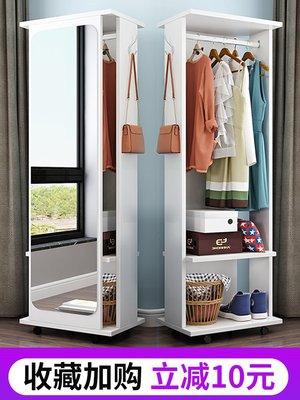 穿衣鏡全身落地鏡家用簡約多功能旋轉移動客廳臥室收納柜試衣鏡子小豬佩奇