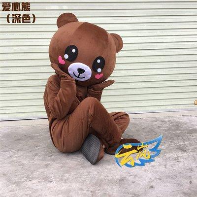 人偶服裝網紅熊卡通人偶服裝抖音熊布朗熊佩奇傳單熊本熊成人行走道具玩偶悠悠