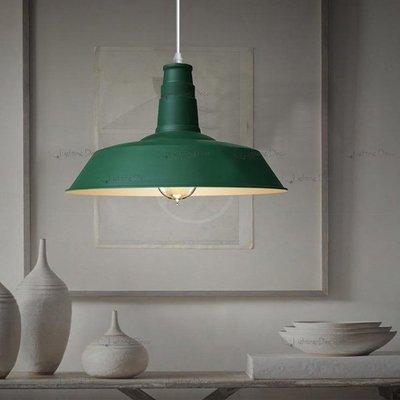 【Lighting.Deco】工業風RH Loft2 Light meals 鐵藝吊燈 挑戰全網最低價 工業吊燈 軍綠色