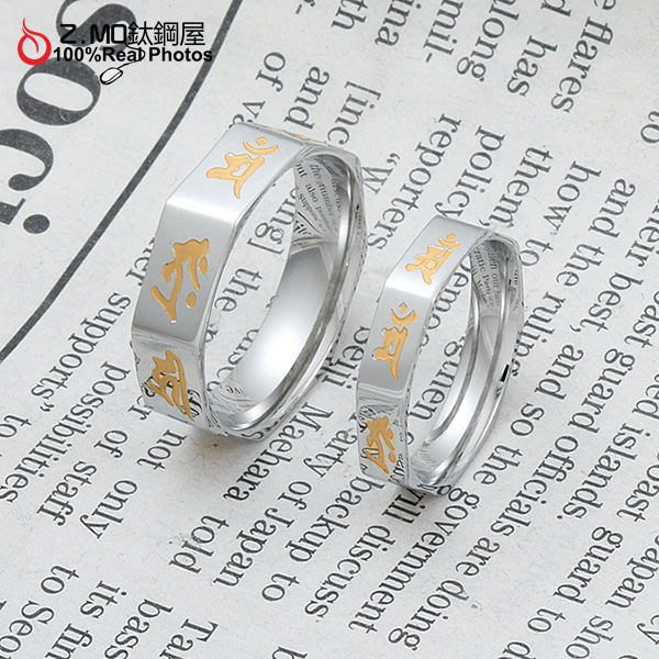 情侶對戒指 Z.MO鈦鋼屋 情侶戒指 唵嘛呢叭咪吽戒指 白鋼戒指 唵嘛呢叭咪吽對戒  【BCY126】單個價