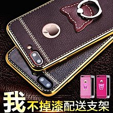 iPhone 6/6S 4.7吋 電鍍邊 荔枝紋 皮紋 貓頭 指環支架 保護套 防摔 TPU軟殼 手機殼 (附指環支架)