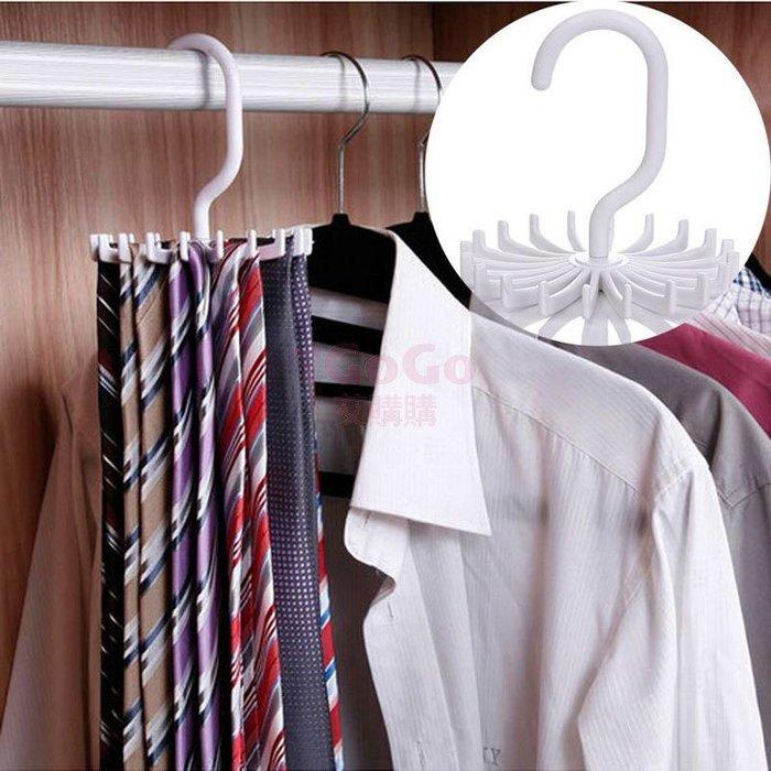 多用領帶絲巾架 領帶架 衣架 衣櫃小物收納