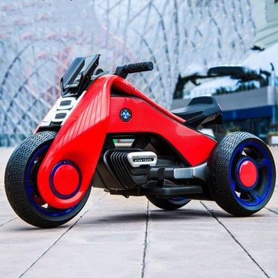【免運費】貝多奇童車BMW兒童電動摩托車汽車 男女小孩2-9三輪車 桃園市