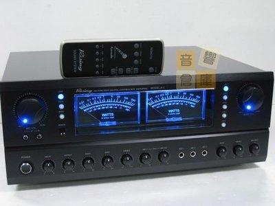 【音響倉庫】臺灣製造RISING數位專業級歌唱180W卡拉OK擴大機A-1體會至真音色