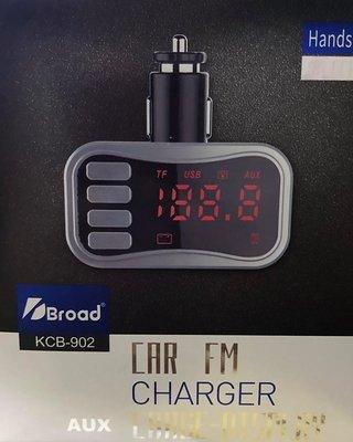 【Max魔力汽車百貨】Broad 大螢幕 雙USB 藍芽免持MP3 播放器KCB-902(特價中~可超商取貨)