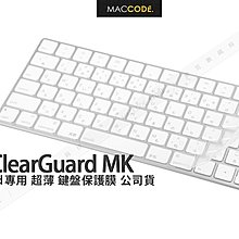 Moshi ClearGuard MK Magic Keyboard 專用 超薄 鍵盤保護膜 公司貨 全新 現貨 含稅
