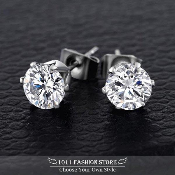 型男 基本必備款 韓國 西德鋼耳環 鈦鋼耳環 男性耳環 女性耳環 水鑚耳環 耳釦 耳釘 一對230元