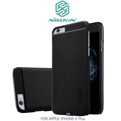 --庫米--NILLKIN Apple iPhone 6 Plus Magic Case 能量盾無線充電接收背蓋