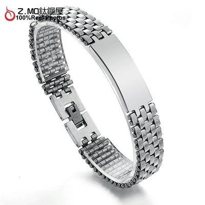 316L鈦鋼手環 錶鏈造型設計 不過敏生鏽 中性手鍊 單件價【CKS640】Z.MO鈦鋼屋
