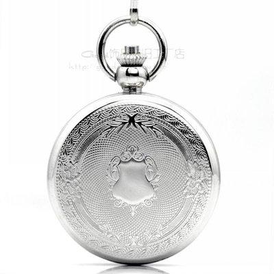 114白色雕花 懷舊復古 懷表 機械表 男女士古董禮品手表