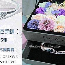☆[Hankaro]☆ 浪漫新創意情人系列戀愛天使藍水晶手鐲香皂花音樂盒套裝組
