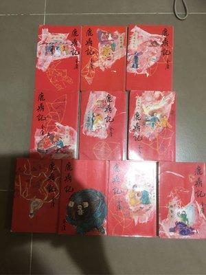 罕有一手自藏的袖珍版本-1992年明河社初版-已故金庸武俠小說-鹿鼎記10冊全
