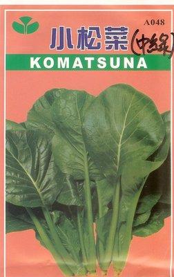 ~大包裝蔬菜種子~小松菜,耐熱性、耐病性強,容易種植!