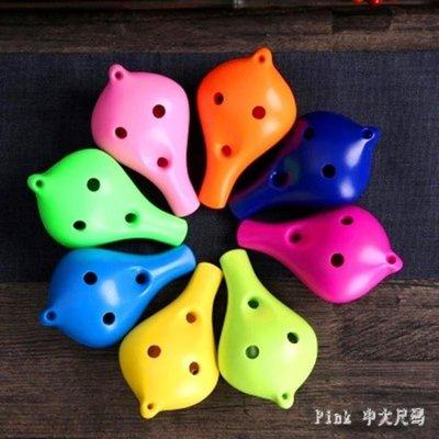 88折促銷 陶笛6孔塤中音C調兒童初學者學生用樂器教材耐摔兒童玩具陶笛 KB5781